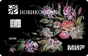 Кредитная карта МИР Премиальная